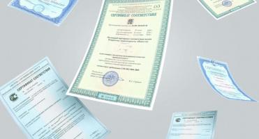 Сертификация товаров: все что вы хотели знать, но не знали где спросить