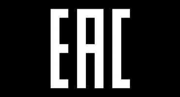 Маркировка ЕАС - все что вы хотели знать